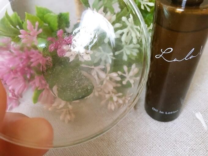 ララヴィ化粧水「オイルインローション」のテクスチャー